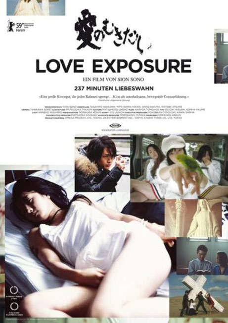 Ai no mukidashi (Love Exposure )