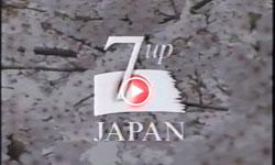 Seven Up Japan