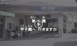 Minna No Nihongo I 05