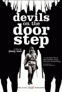 Guizi lai le (Devils on the Doorstep)